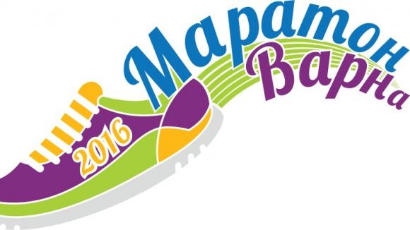 maraton-varna-2016
