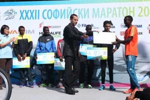 Sofiq Maraton | Varna Marathon Prize Funds
