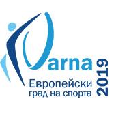 Варна - кандидат за Европейски град на спорта 2019