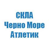 СКЛА Черно Море-Атлетик Варна
