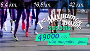 47 дни до Маратон Варна 2016